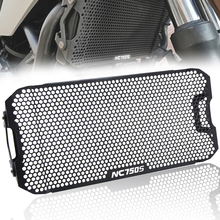 Motorcycle NC750S 2014+ Radiator Guard Grille Grill Cover Protection FOR Honda NC750S NC 750S NC750 X/S 2014 2015 2016 2017 2018 waase radiator protective cover grill guard grille protector for honda nc750 nc750s nc750x nc750n 2012 2013 2014 2015 2016 2017