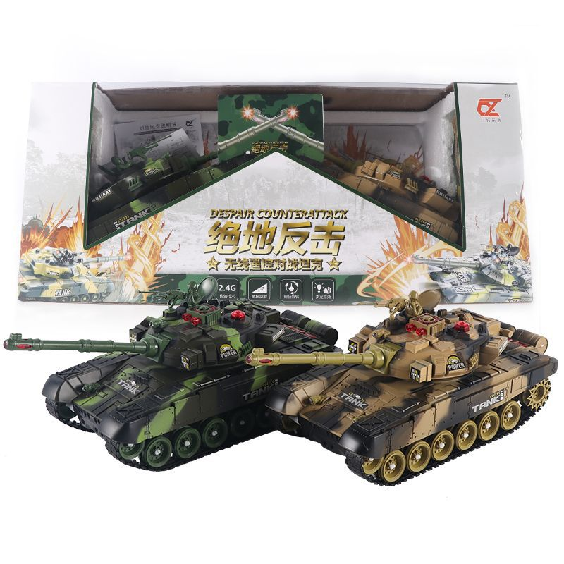 Large Chargeable Battle Tank Toy Stone Remote Control Car Off-road Crawler Remote Control Car Tank Boy Toy