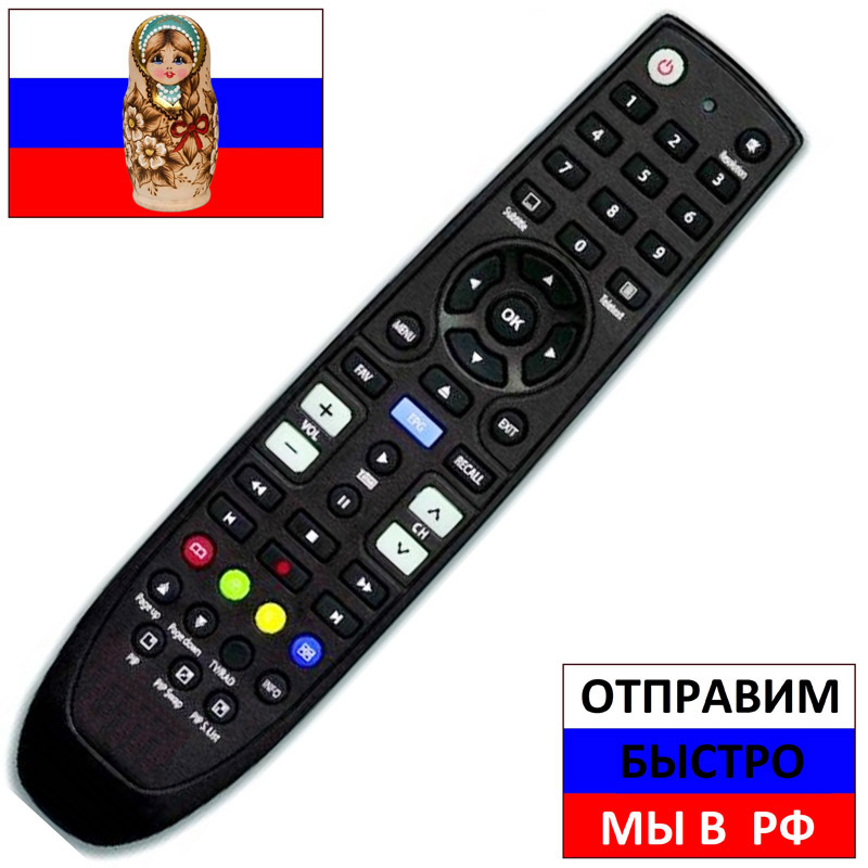 Пульт для Skyway AIR DVB-T2, GI S8580, HD BOX HB 4000 plus, LIGHT, LIGHT 2, NANO 2, NANO 3, NANO 3 CI+ для спутникового ресивера