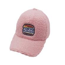 Для мальчиков и девочек, детские шапки, головные уборы шапки ребенка регулируемый одежда для защиты от солнца с буквенным принтом Повседневное солнцезащитный козырек