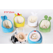 Pet Bed Soft Pet House Guinea Pigs Bed Nest Pad for Small Animal Hamster Pet Supplies hedgehogs 1pc