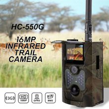 1080P 16MP Hunting Camera Traps with MMS 25m Night Function for Wild Photo Wildlife Trail Motion Camera Wild Camera