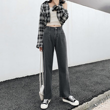 Wide Leg Pants Autumn 2019 Spring Korean 3 Color Trousers Cotton straight tube loose broad-legged jeans Casual Women 165H3