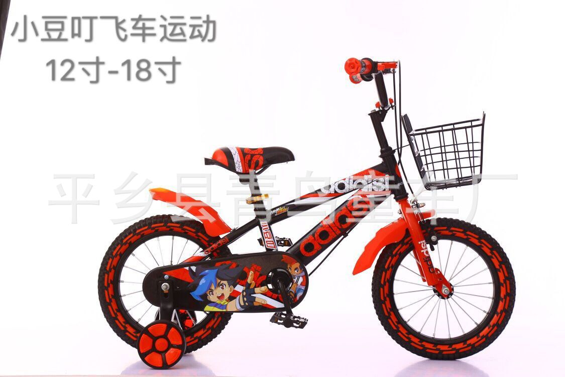 H7301d695d63c433da662b0fd727157cbo Children's bicycle female 12-inch child stroller child bicycle female baby bicycle