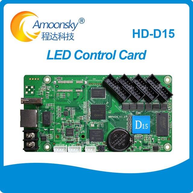 HD D15交換HD D10 huiduフルカラー非同期led制御カードのための専門ledスクリーン屋外p4/p8/p10