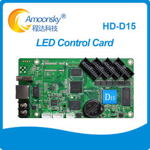 HD D15 replace HD D10 huidu full color asynchronous led control card professional for led screen outdoor p4/p8/p10