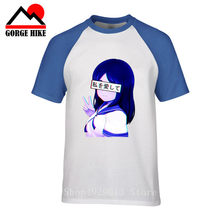 Uniform School Girl Waifu T Shirts Japanese Loli Cute Sexy Vaportrash T-Shirt Novelty Short Sleeved Tops Cotton Tee Shirt Design(China)