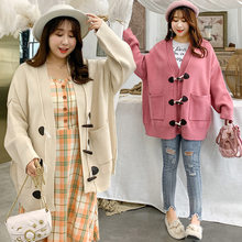 Nyaman Big Yards Sweter Mantel 201900 Dikontrak Edisi Han Horn Sweater Mengganti K807 Big Yards(China)