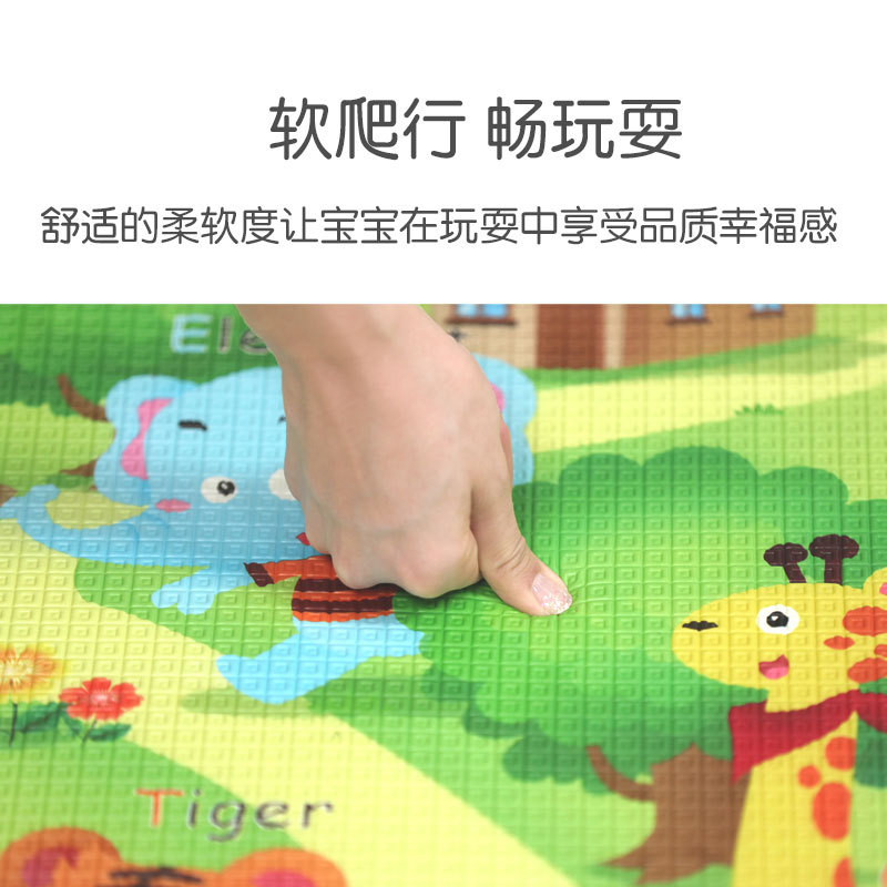 Climb Blanket Roll Packing Whole Piece XPe Crawl Pad Family Lunch Break Moisture Proof Pad