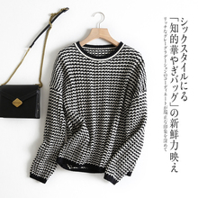 Knitted Sweater Women Jumper Winter 2019 New Fashion o-neck black white plaid print Casual Thick Pullover chic knit top