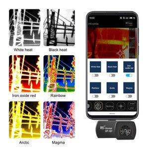 Image 2 - Chranto HT 101 電話熱検出イメージャ android タイプ C 熱画像検出器