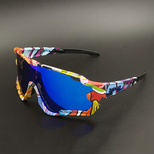 Polarized Cycling Sunglasses Men Outdoor Sports Bicycle Bike