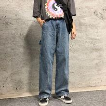 Spring Straight Jeans Men's Fashion Washed Solid Color Retro Pants Men Streetwear Wild Loose Hip Hop Denim Trousers Mens