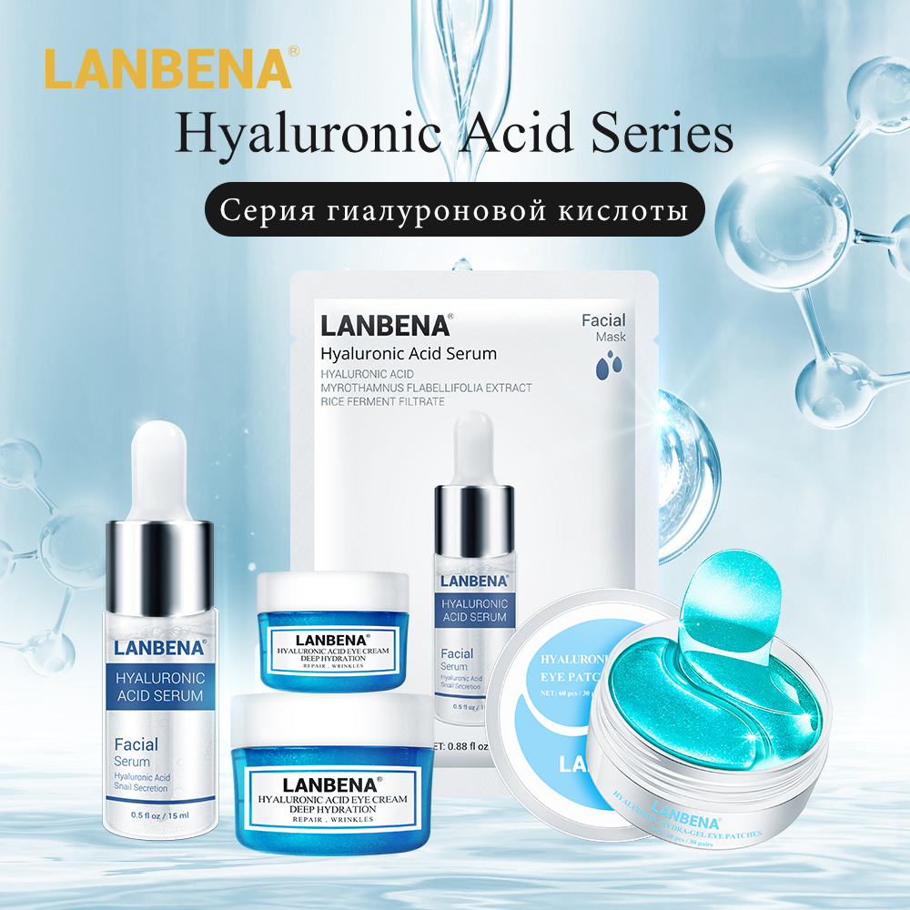 LANBENA Hyaluronic Acid Series Skin Care Moisturizing Facial Sheet Mask Eye Patches Face Serum Eye Cream Shrinking Pores 5 Sets