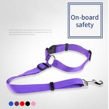 Pet Dog Car Seat Belts Durable Adjustable Short Harness Leash Outdoor Travel Car Safety
