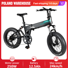 Moped Top-Speed Electric Bicycle E-Bike Folding FIIDO 250W 20-Inches M1 36V 80KM Mileage