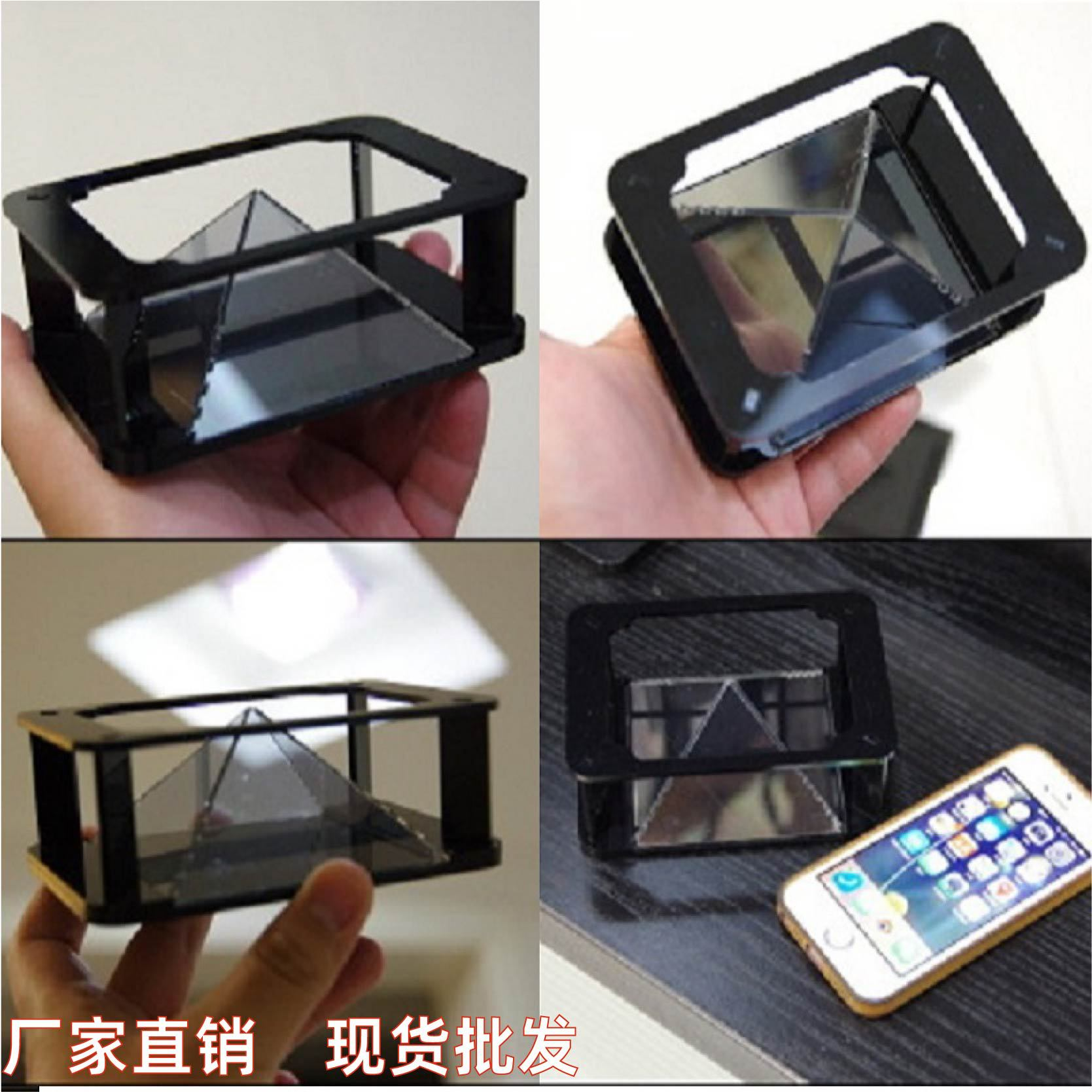 Holographic 3D Mobile Phone Projector Triangular Pyramid Naked Eye 3D Four-dimensional Image 360 Holographic Display Cabinet