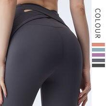 New Yoga Pants Women Leggings For Fitness Nylon High Waist Long Pants Women Hip Push UP Tights Women Gym Clothing