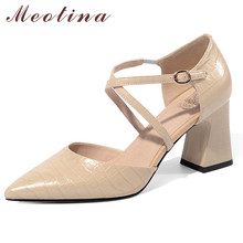 Meotina Women Pumps Genuine Leather High Heel Shoes Pointed Toe Square Heel Footwear Summer Dress Shoes Apricot Black Size 43 genuine leather comfort square heel pointed toe woman pumps fashion lace up dress high heel shoes woman black green