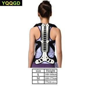 Image 3 - 1Pcs Posture Corrector Back Braces Shoulder Waist Lumbar Support Belt Humpback Prevent Body Straighten Slouch Compression Pain R