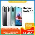 Смартфон Redmi Note 10|4ГБ 64ГБ|NFC|48Мп камера|Быстрая зарядка 33Вт|5000мAч|8 ядер|Ростест, Гарантия, Быстрая доставка