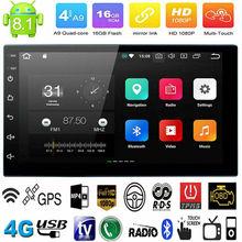 Android 8.1 2 Din Car radio Multimedia Video Player Universal auto Stereo GPS MAP For Volkswagen Nissan Hyundai Kia toyota CR-V seicane android 6 0 7 2din universal car radio gps multimedia player for nissan vw toyota kia rio hyundai suzuki honda