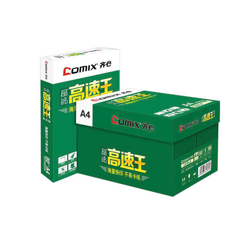 Comix A4 Copy Paper Crystal Pure High-Speed King Printing Paper 80G Office Paper Double-Sided Play Examination Paper White Paper