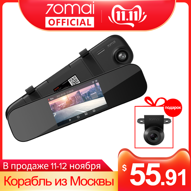 Original 70mai Rearview Mirror Car DVR 1600P Both Side View 140FOV 70 MAI Mirror Car Recorder 24H Parking Monitor 70mai Dash Cam