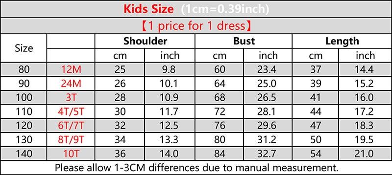 卫衣小孩尺码