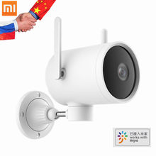 Xiaomi Outdoor Smart Camera 270° 1080P Wireless WIFI webcam H.265 AI Humanoid Detection IP66 Night Vision IP Cam With Mijia APP(China)