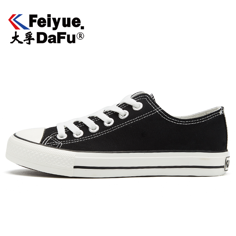 DafuFeiyue 2019 New Fashion Canvas Shoes Classic Foundation Spring Autumn Flats Lovers Casual Students Non-slip Board Shoes 515