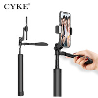 CYKE A21 110CM Selfie Racket stabilizer Fill Light LED light mount monopod Bluetooth Remote For iPhone XS X 8 7 6 For Samsung s9