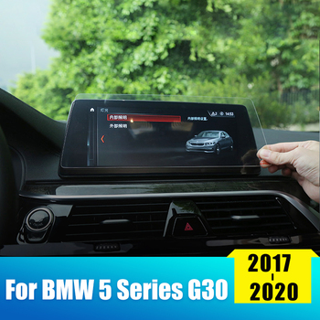 For BMW 5 Series G30 520 525 530 545 2017 2018 2019 2020 Car Tempered Glass Car DVD GPS Navigation Screen Protector Film Sticker image