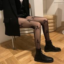 Black Fishnet Stockings Gothic Punk Style tights fishnet mesh skull print Designer Pirate Halloween Fancy Dress Party Stockings