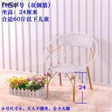 Ngryise 1 комплект детское кресло из ротанга