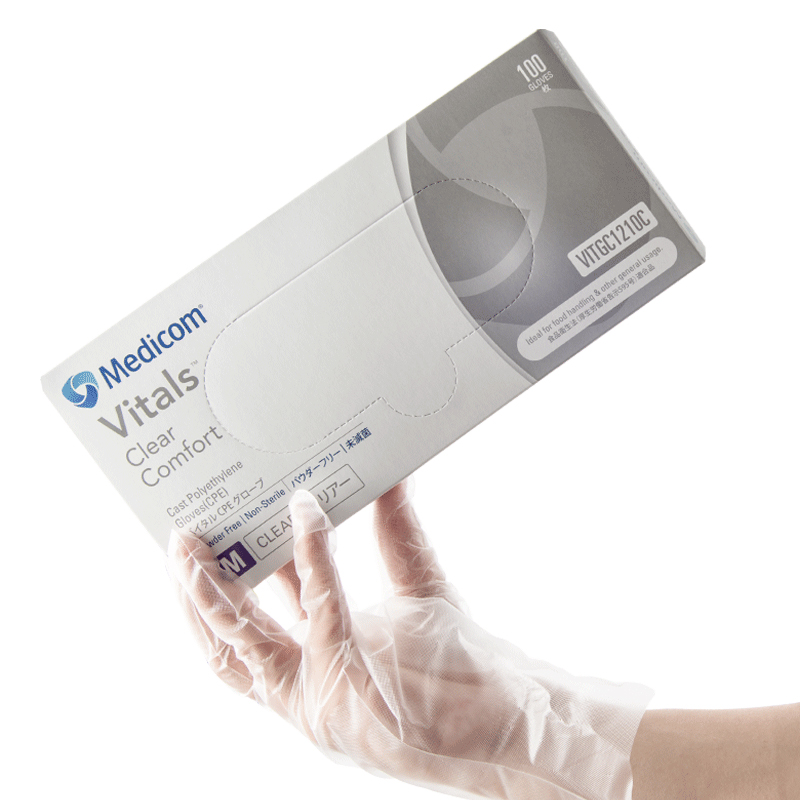 100Pcs CPE Disposable Gloves Food