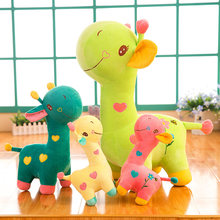 Мультяшная детская сопровождающая кукла подарок детские игрушки