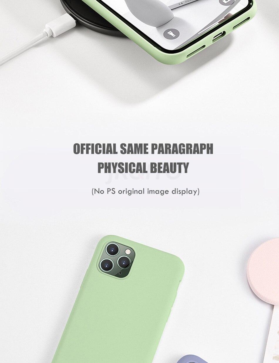 iPhone-11-液态硅胶壳-详情-19_12