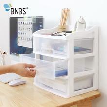 Ящик- органайзер для косметики, канцелярские принадлежности, офисные принадлежности, пластиковый шкаф для хранения, комод, настольные коробки для хранения косметики