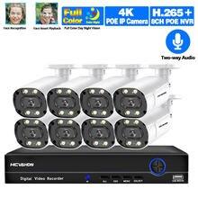 Système de sécurité de caméra POE 4k 8mp, Kit NVR 8ch 5MP, système de vidéosurveillance Audio couleur pour l'extérieur, Vision nocturne, ensemble de caméras IP cctv