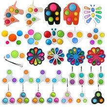 Jouets éducatifs pour bébé, gros, cerveau, motricité Fine, Fidget, Simple, fossettes, cadeau, nouveauté
