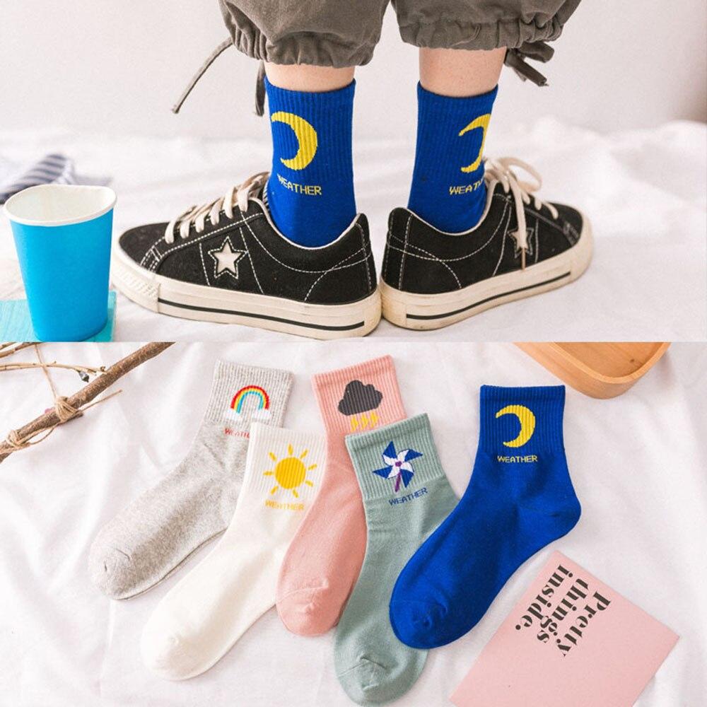 New Kawaii Women Long Socks Korean Style Sun Moon Windmill Rainbow Pattern Cotton Socks Cartoon Weather Socks