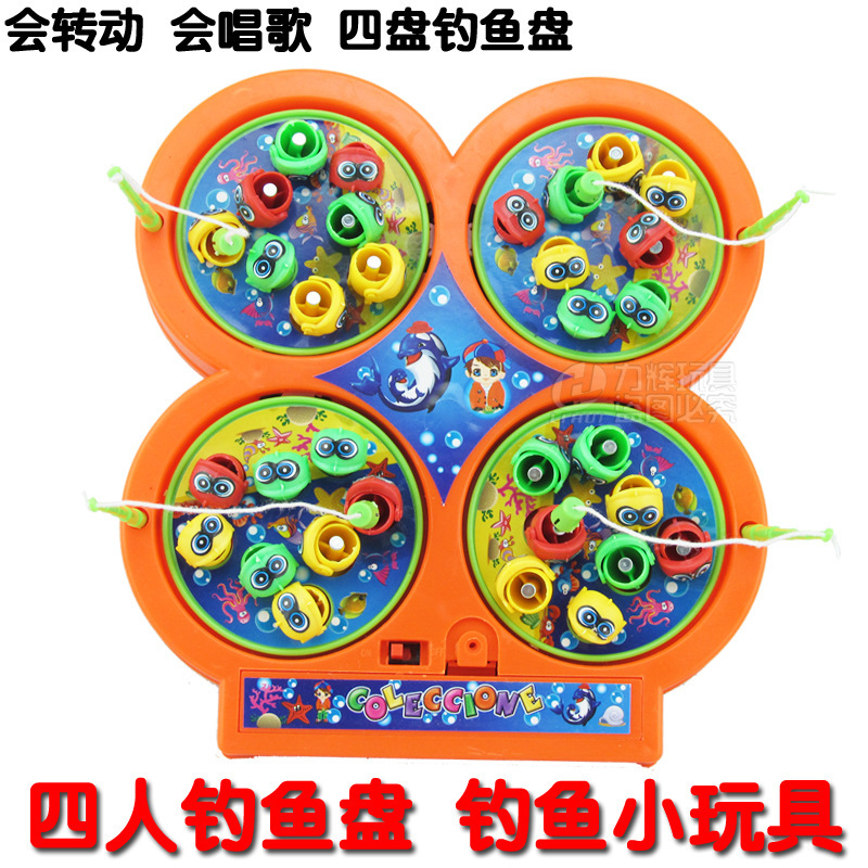 AliExpress Creative Children'S Educational Rotating Electric Magnetic Fishing Toys Stall