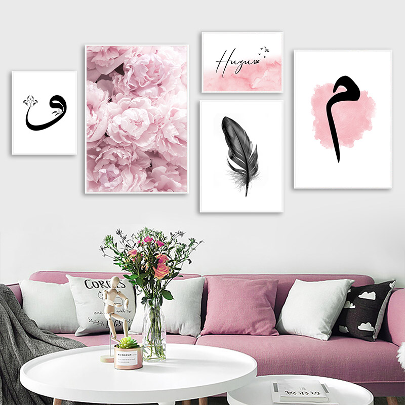 Image 2 - Islamic Inspirations Wall Art Picture Canvas Poster Nordic Pink  Flower Feather Print Minimalist Decorative Painting Home DecorPainting