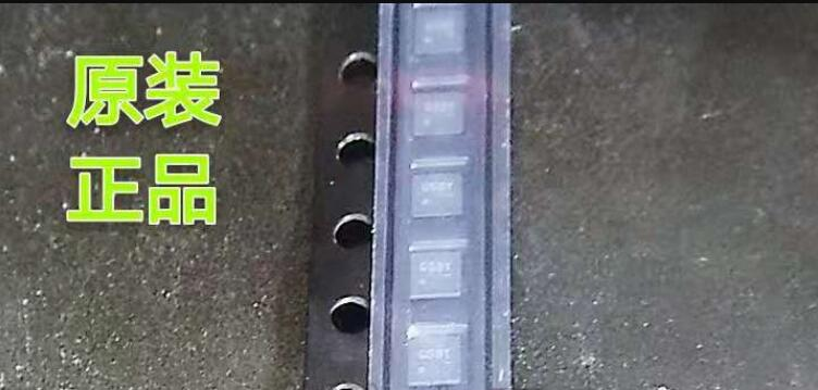 ETA3000  DFN8 Lithium Battery Balanced IC 2A Original In Stock   ETA3000D2I  DFN2X3-8L