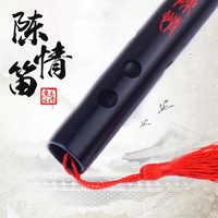 Anime Wei Wuxian Mo Dao Zu Shi Cosplay Zubehör Großmeister von Dämonische Anbau Cosplay Prop Geschenk Chen Qing Flöte länge