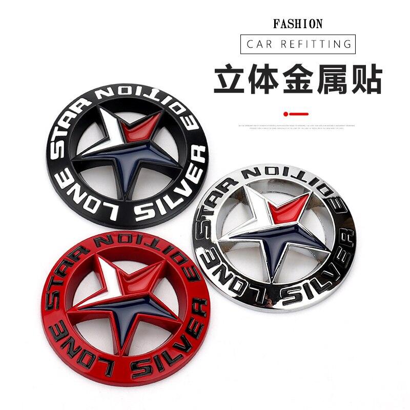 Car Sticker Texas STAR LONE SILVER EOITION Emblem For Jeep Wrangler Grand Cherokee Commander Renegade Auto Accessories