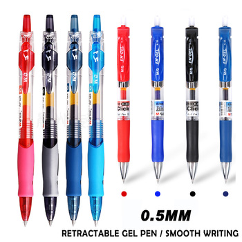 M&G K35 R1 G-5 Retractable Gel Pen 0.5mm,Refillable Extra Fine Gel Pens,Black/Blue/Red/Dark Blue ink Office Supplies Stationery rose gold pens gel ink roller ball pens fine point black ink pens rose gold office supplies with 3 extra refills 3 pack ge