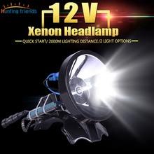 Сверхяркий 12V светодиодные фары 100 Вт ксенон Внешний DC Мощность быстрого запуска, охота и рыбалка лампа прожектор