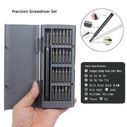 25 в 1 Набор отверток для сотовых телефонов, открывающийся инструмент для ремонта мобильных телефонов, набор магнитных насадок для Iphone, huawei, ...